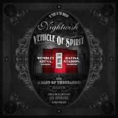 nightwish-vehicle-of-spirit-dvd