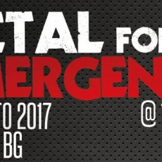 metal for emergency 2017