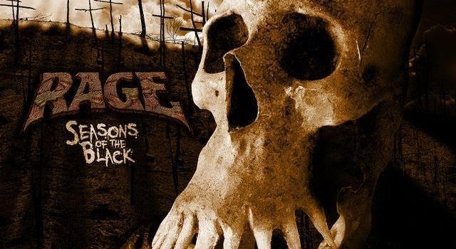 rage2017
