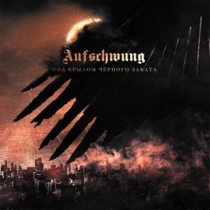 AUFSCHWUNG (1)