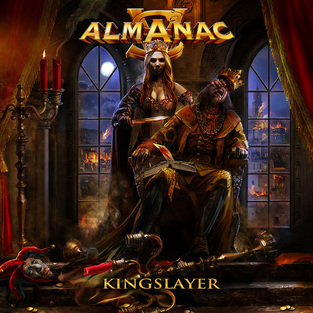 almanac2017