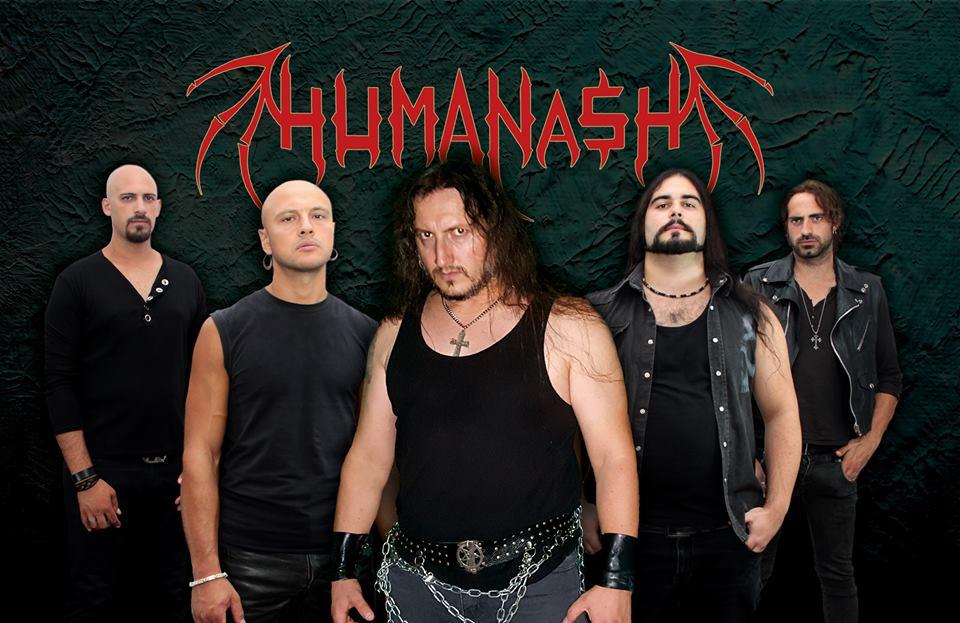 Humanash