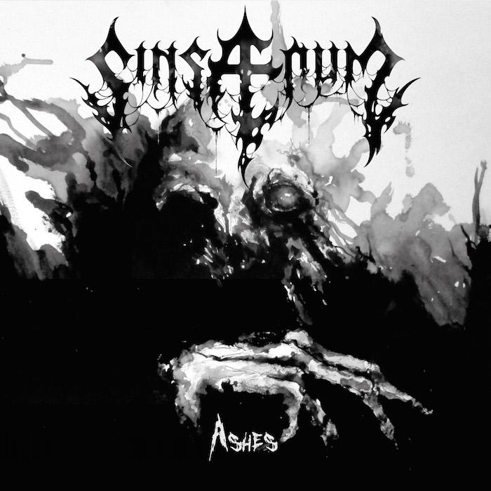 SINSAENUM_2017_EP_vectorized