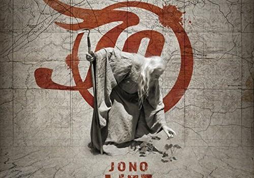jono2017album