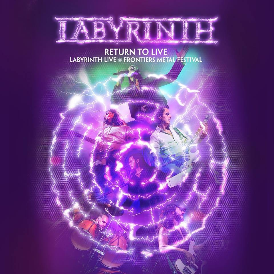 Labyrinth frontiers