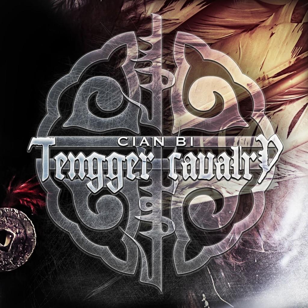 TENGGEN CAVALRY 2018 album